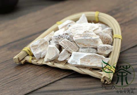 Long Gu, Os Draconis, Fossil Fragments, Ossa Draconis - Medicinal Animals - bestplant - bestplant