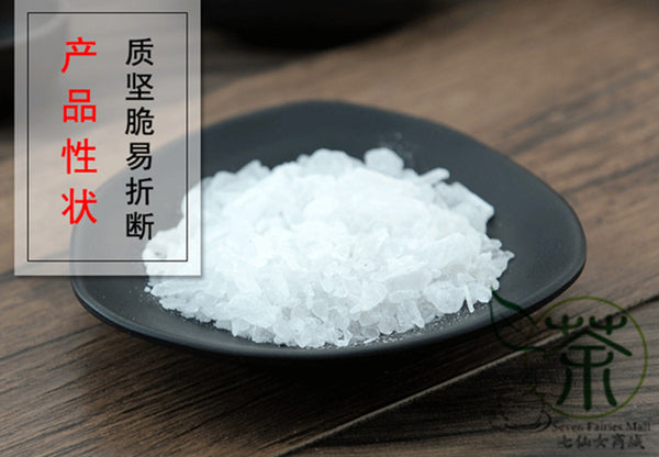 Mang Xiao, Mirabilitum, Mirabilite Natrii Sulfas - Medicinal Mineral - bestplant - bestplant