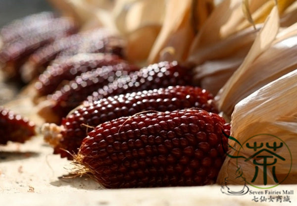 Strawberry Maize, Fruit Corn Seed, Zea Mays Caomei Yu Mi - Grain Seeds - bestplant - bestplant