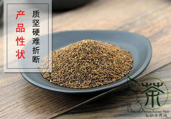Tu Si Zi, South Dodder Seed, Chinese Dodder Seed
