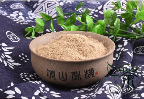 Wu Bei Zi Fen, Galla Chinensis Powder, Chinese Gall