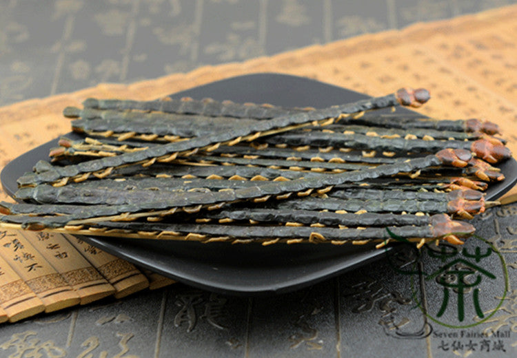 Wu Gong, Dried Centipedes, Scolopendra Subspinipes