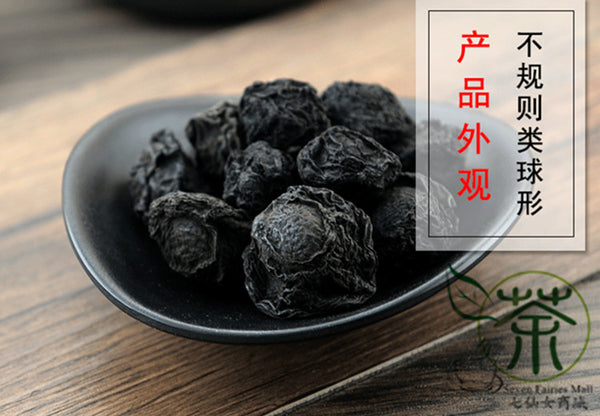 Wu Mei, Dark Plum Fruit, Fructus Mume, Smoked Plum