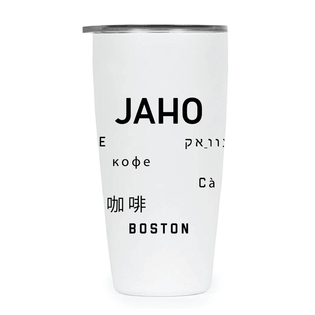 Jaho World Insulated Pint Cup 16oz - Jaho Coffee Roaster