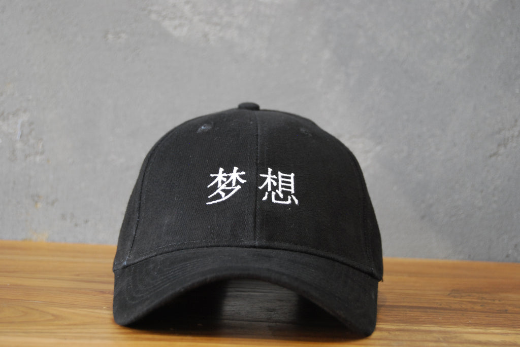 Dream Cap White