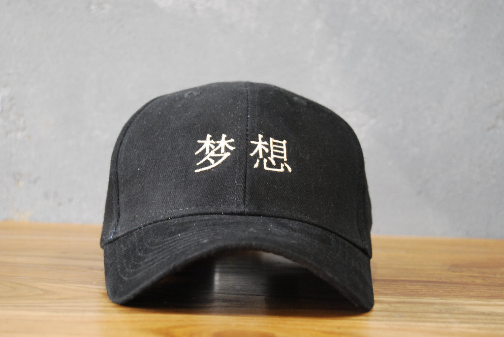Dream Cap Colour