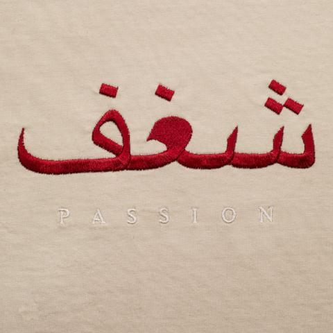 Sweatshirt - Passion