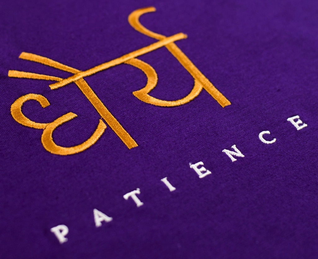 T-Shirt - Patience