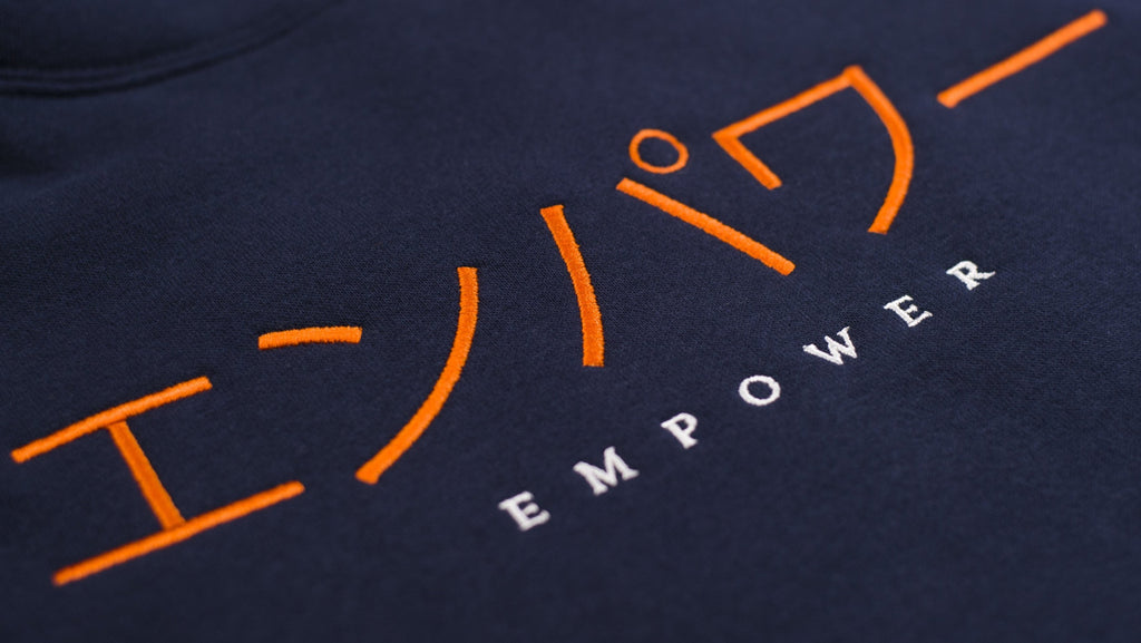 Sweatshirt - Empower