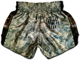 US Army Fight Shorts