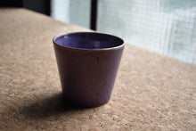 Purple Kinyo Cup XS | Glazed