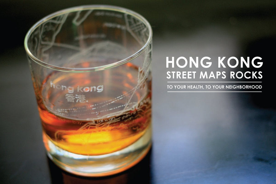 Hong Kong Map Rocks Glass