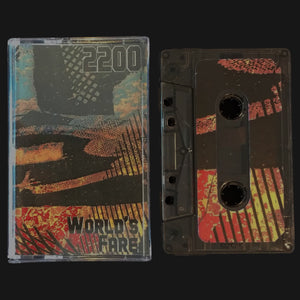 "2200 - ""WORLD'S FARE"" CS"
