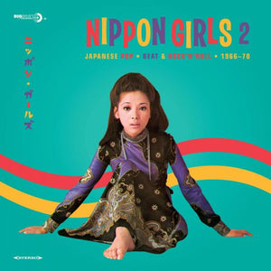 "VARIOUS- ""NIPPON GIRLS 2"" LP"