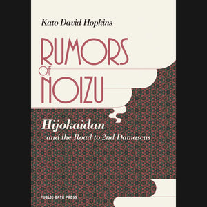 "KATO DAVID HOPKINS - ""RUMORS OF NOIZU: HIJOKAIDAN AND THE ROAD TO 2ND DAMASCUS"" BOOK"