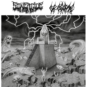 SEWERCIDE / OF CORPSE - SPLIT 7""