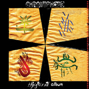 "CHRONOPHAGE - ""THE PIG KISSED"" LP"