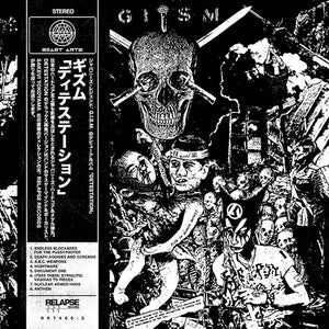 "GISM - ""DESTESTATION""  LP"