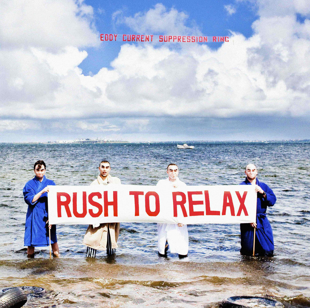 EDDY CURRENT SUPPRESSION RING - RUSH TO RELAX LP