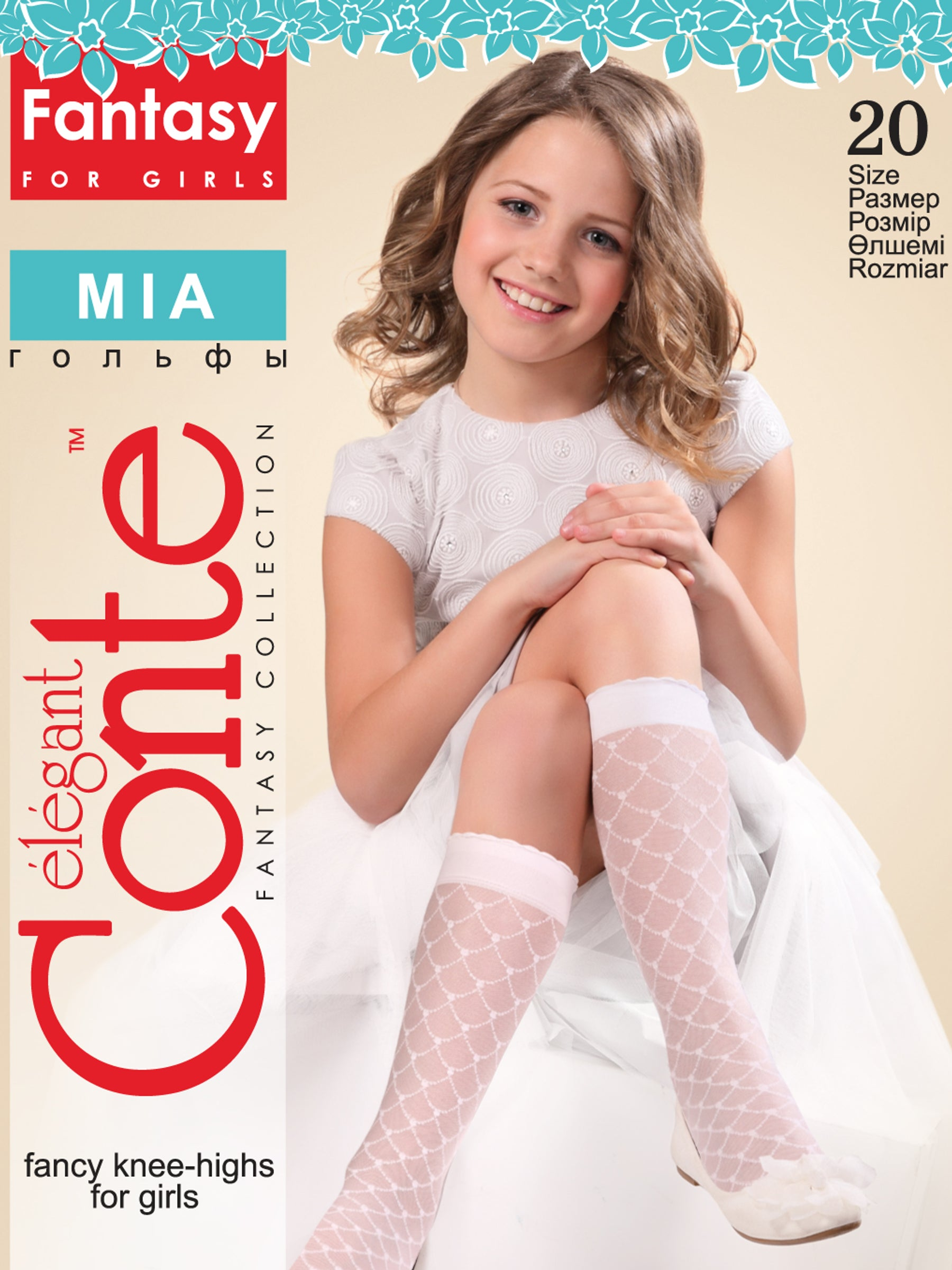 Mia Knee Highs