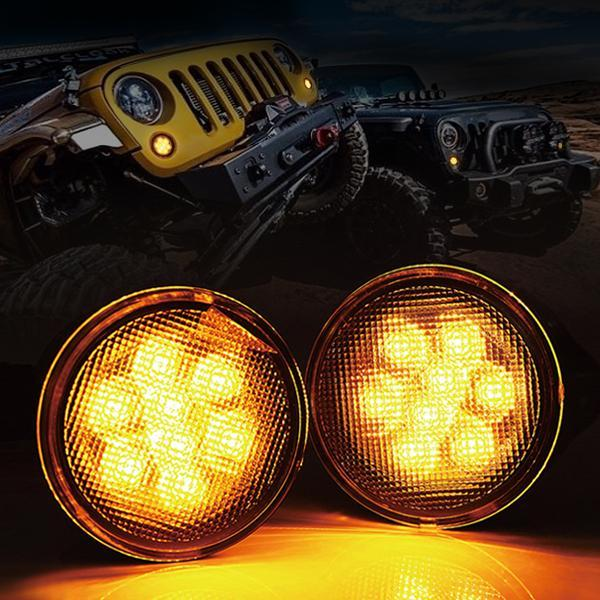 Jeep Wrangler Front Turn Signal Lights