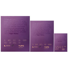 Legion Yupo Waterproof Paper (White) - 10 Sheet Pad