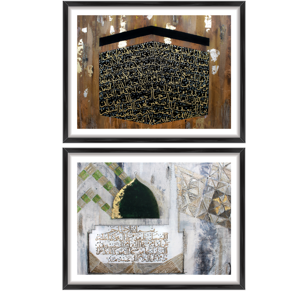 The Muslim Essentials Gift Set