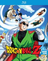 Dragonball Z Season 7
