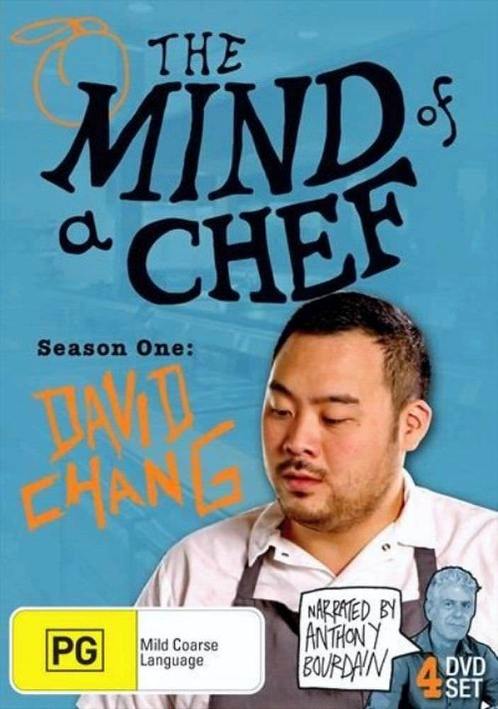 MIND OF A CHEF THE SEASON 1