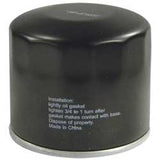 KO16 replaces Kohler short Oil Filter 12 050 01-S, 1205001S
