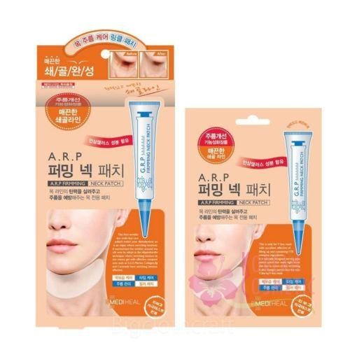 MEDIHEAL ARP PERMING NECK PATCH
