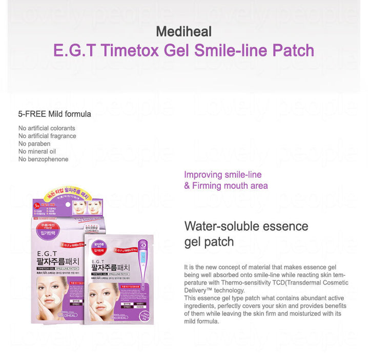 MEDIHEAL E.G.T Smile-Line Patch