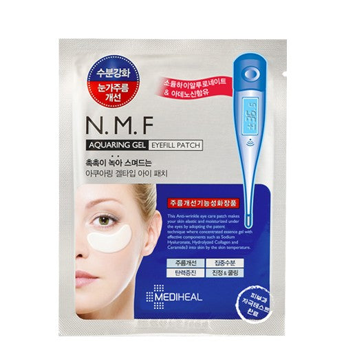 MEDIHEAL  N.M.F.  EYE PATCH