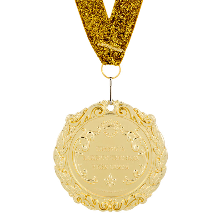 Unique Collectibles Metal Russian Medal Creative Gift Awards