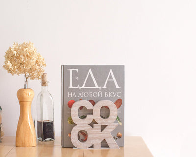 Kitchen bookend // CookOne Wooden edition - Design Atelier Article