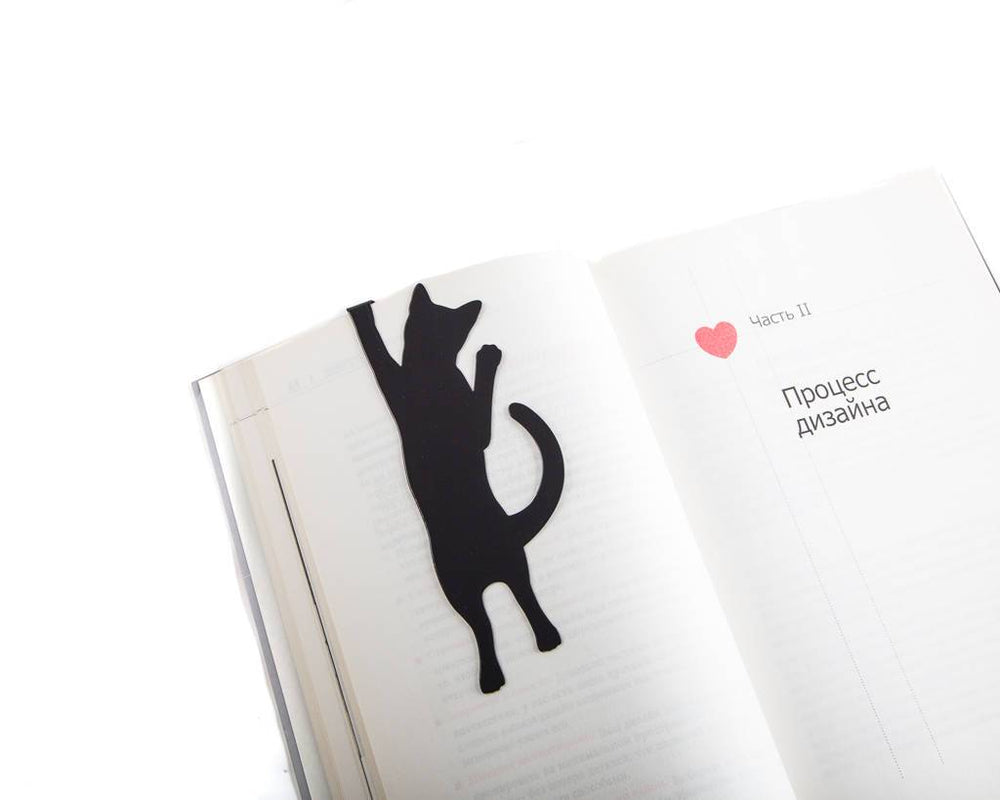 Metal book bookmark Cat got stuck by Atelier Article - Design Atelier Article