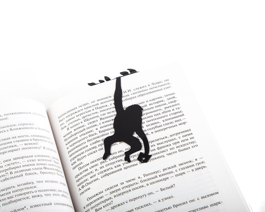 Metal book bookmark // Library in the jungle // Gift for bibliophiles // Free shipping worldwide - Design Atelier Article
