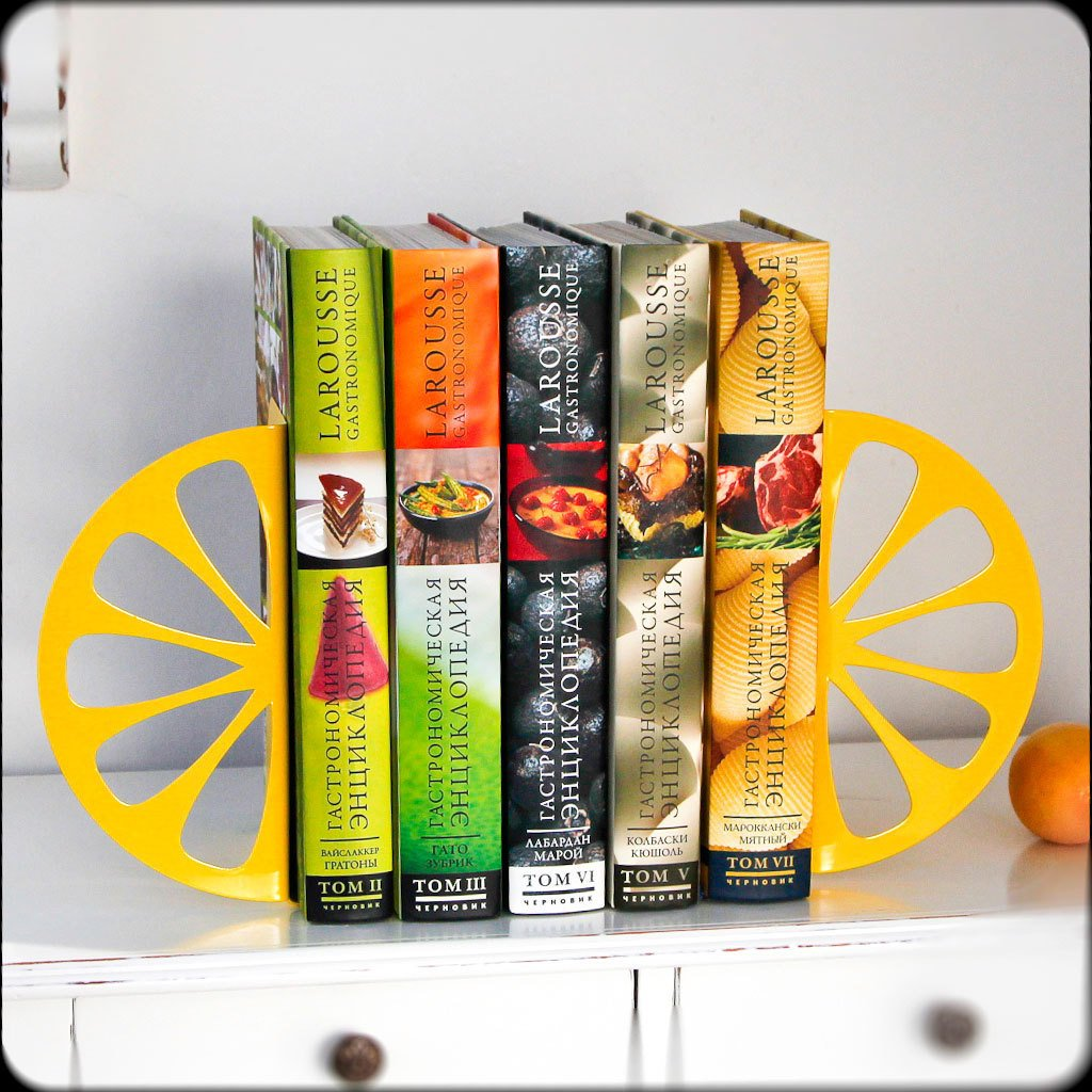 Sale 30% OFF Unique design kitchen Bookends - Lemon - modern kitchen decor // decorative book holders // housewarming gift // FREE Shipping