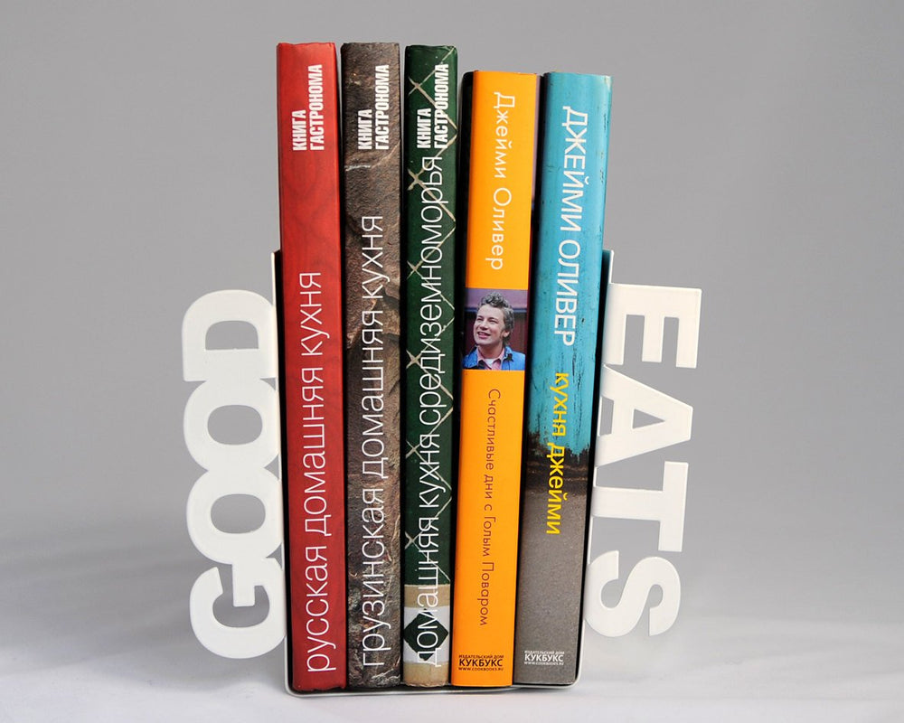 Metal Kitchen bookends - Good eats - by Article