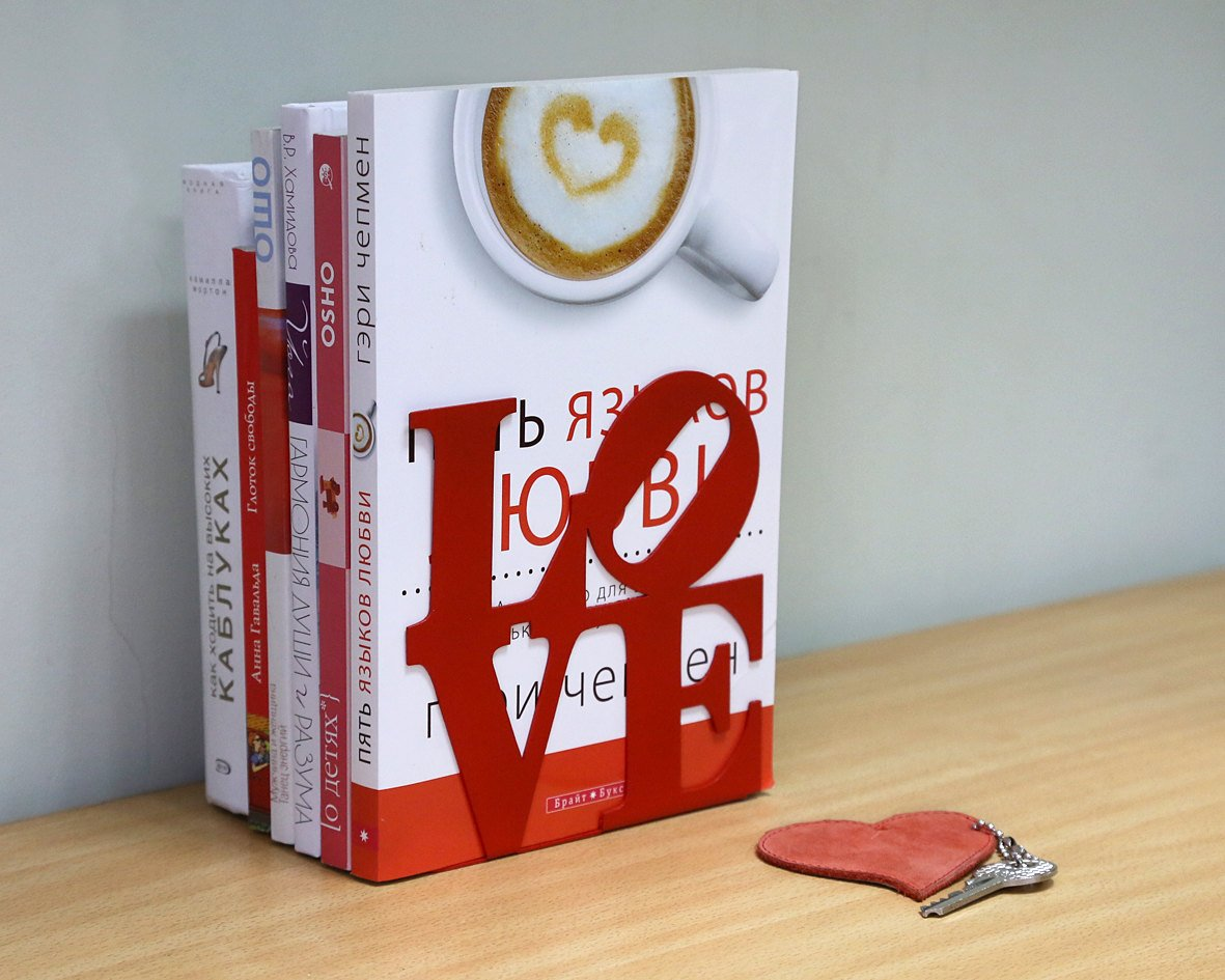 One Bookend Love// romantic gift ideas for her// red functional metal decor for modern home // FREE SHIPPING// book lovers gift
