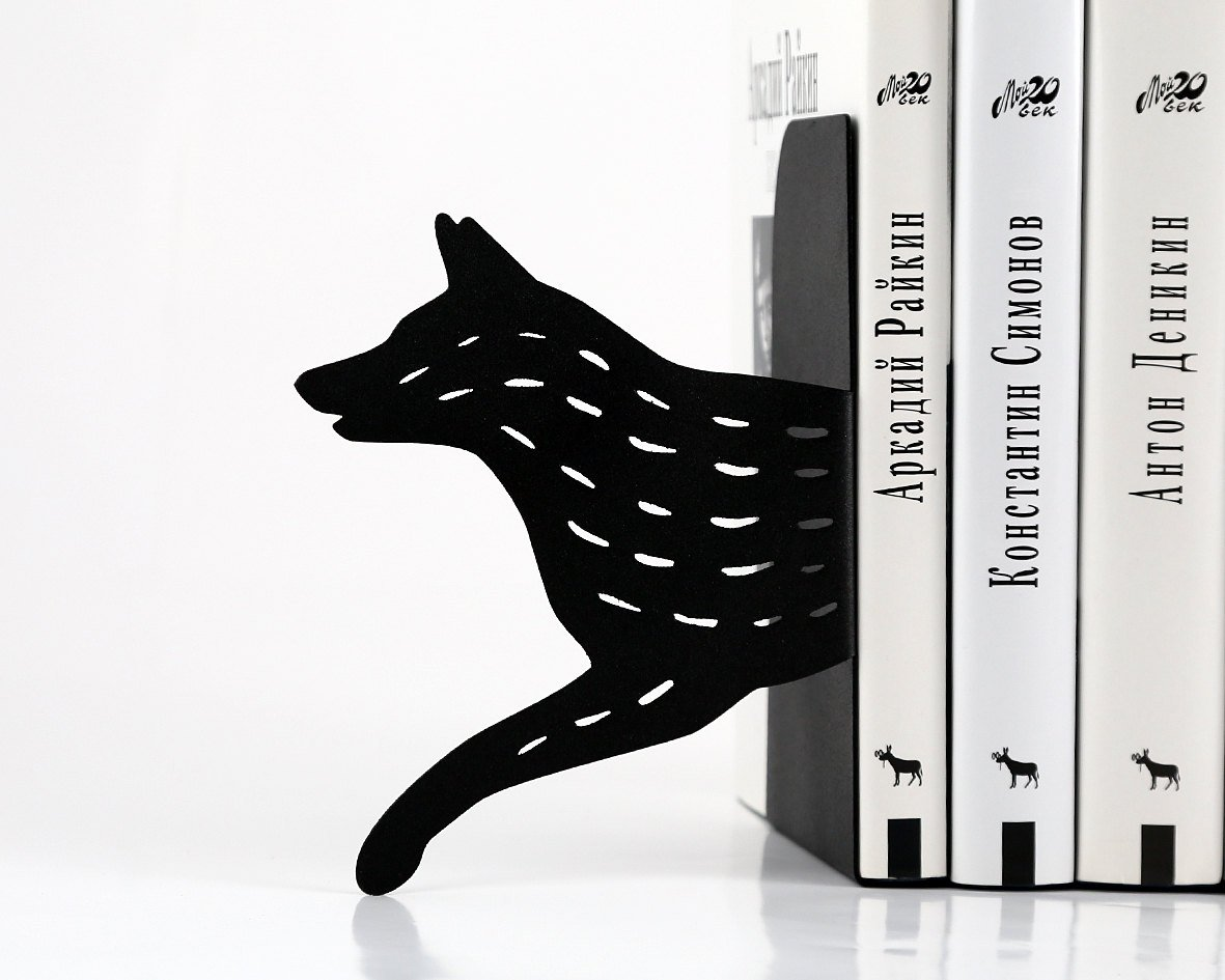 Metal bookends - Wolf - functional decor for modern home // woodland nursery theme // hunters lodge decor / FREE SHIPPING /housewarming gift - Design Atelier Article
