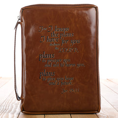 I know the Plans in vintage brown Jeremiah 29:11 Bible Cover