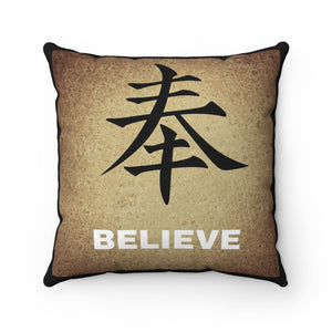 The Law of Attraction Believe Polyester Square Pillow - Fyred up productions, the law of attraction, energy, love, birthday, gift