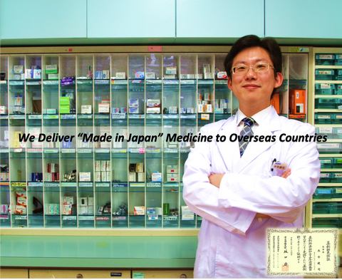Kenji KIDERA, CEO of DEJIMA PHARMACY JAPAN