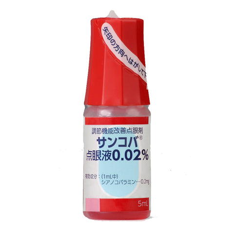 SANCOBA ophthalmic solution 0.02% [Brand Name]