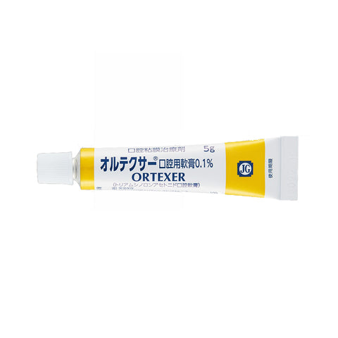ORTEXER Oral Ointment 0.1% [Brand Name]