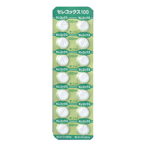 CELECOX Tablets 100mg [Brand Name] : 1 sheet (14 tablets)