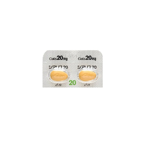 CIALIS Tablets 20mg [Brand Name] : 1 sheet (2 tablets)