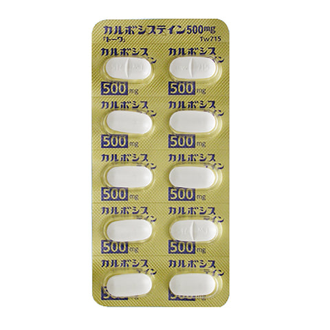 "CARBOCISTEINE Tablets 500mg ""TOWA"" [Generic MUCODYNE] :  1 sheet  (10 tablets)"
