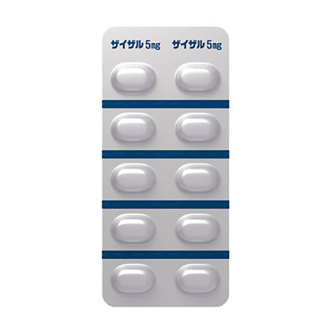 XYZAL Tablets 5mg [Brand Name]